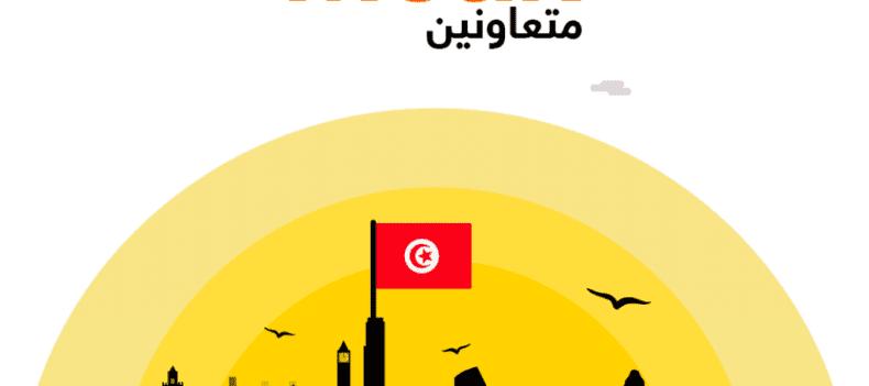M3ak 1024x696 1 790x351 - أورنج تونس وشركاؤها يطلقون مبادرات ومشاريع رقمية لمجابهة انتشار فيروس كورونا المستجدّ Covid-19 والحدّ من تداعياته